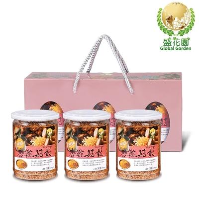 盛花園 杏鮑菇鬆小點禮盒3件組