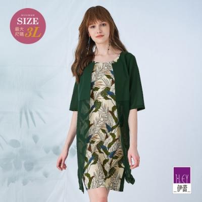 ILEY伊蕾 夏日印花雪紡假兩件洋裝(綠)