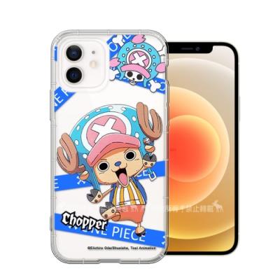 東映授權正版 航海王 iPhone 12 mini 5.4吋 透明空壓手機殼(封鎖喬巴)