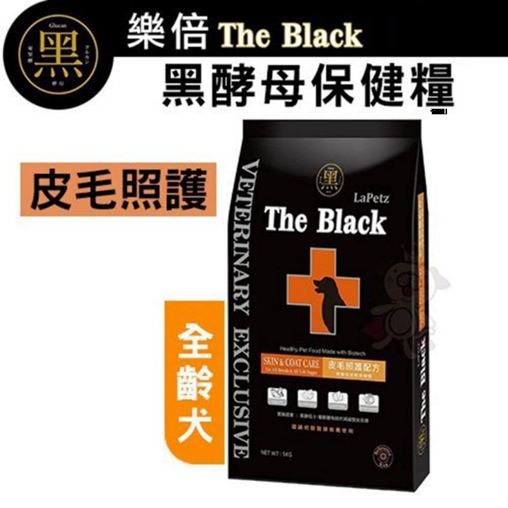 LaPetz The Black樂倍(黑酵母)-皮毛照護配方黑酵母低榖保健糧1.5KG