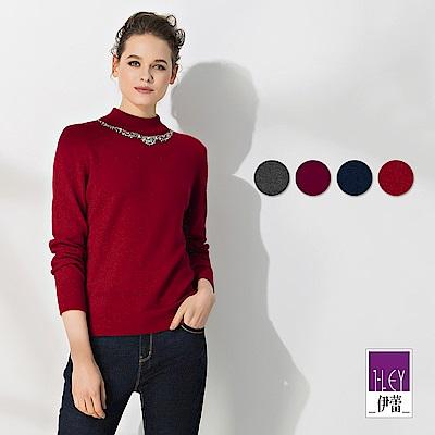 ILEY伊蕾 羊毛混兔絨鑽飾小立領毛衣(紫/灰/藍/紅)