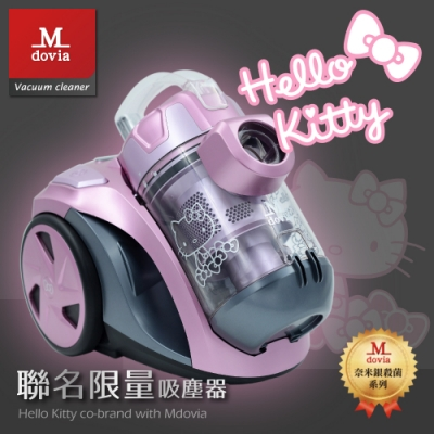 Mdovia (福利品) 無袋式 吸塵器 Hello Kitty 聯名款