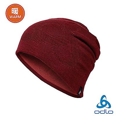 Odlo 保暖型雙面針織毛帽 葡萄紫/亮紅