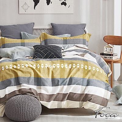 FOCA布魯藍調-雙人-100%精梳純棉四件式兩用被床包組
