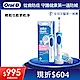 德國百靈Oral-B-動感潔柔電動牙刷D12.N (EB60) 歐樂B product thumbnail 1