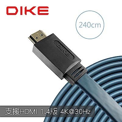 DIKE 高畫質4K HDMI扁線1.4版 2.4M DLH124