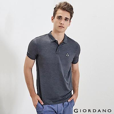 GIORDANO  男裝G-MOTION 輕薄吸濕排汗POLO衫-02 標誌灰