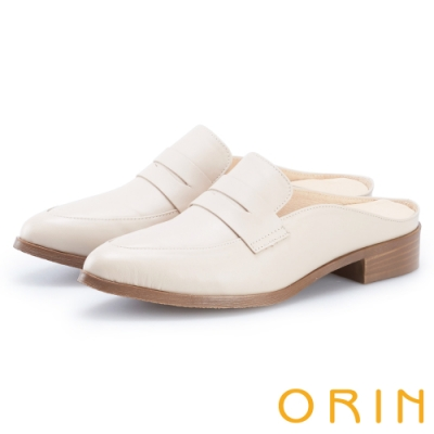 ORIN 簡約風格牛皮穆勒鞋 米色