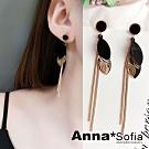 【3件5折】AnnaSofia 漪鏤線葉型長鏈 白鋼耳針耳環(黑金系)