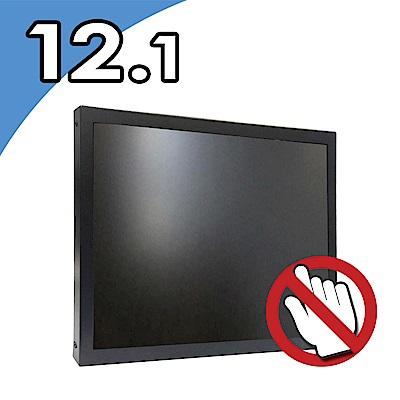 Nextech M系列 12.1吋 工控螢幕(無觸控)