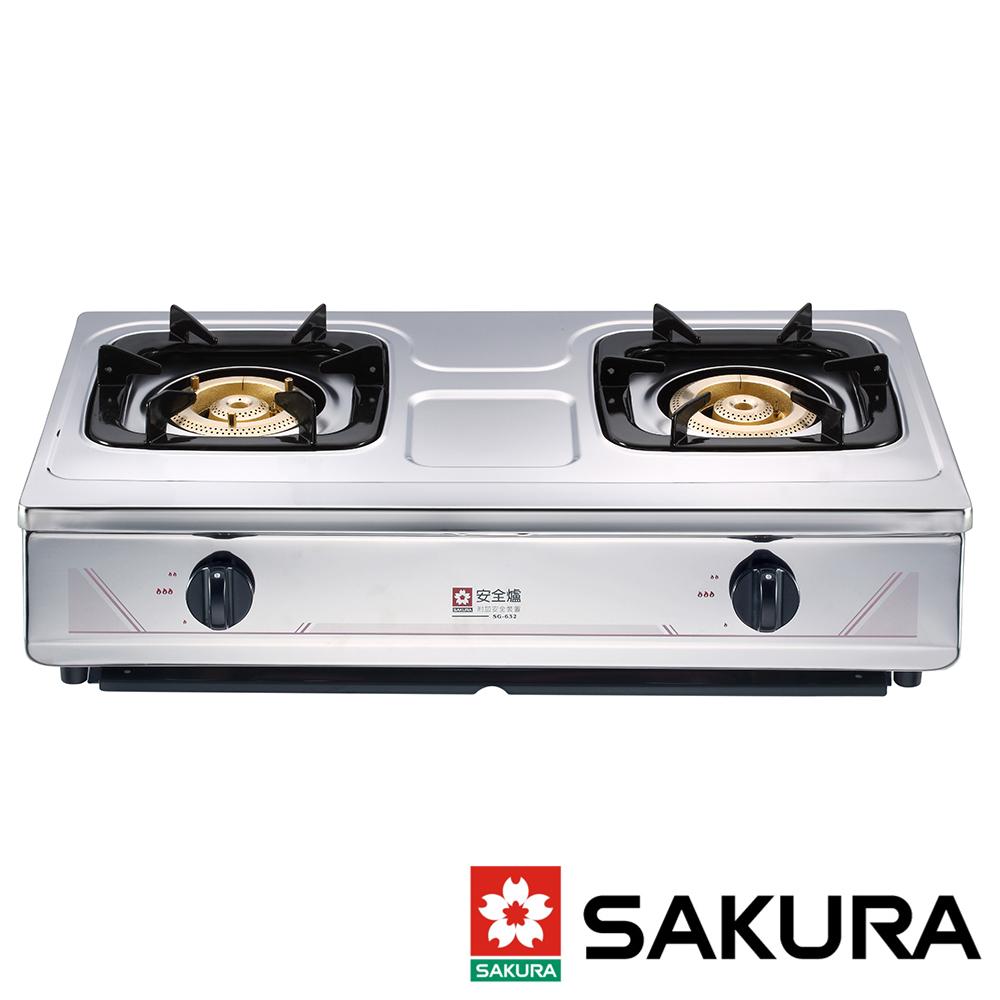 【自助價不含安裝】櫻花牌 SAKURA 全不鏽鋼白鐵 瓦斯台爐 G-632K
