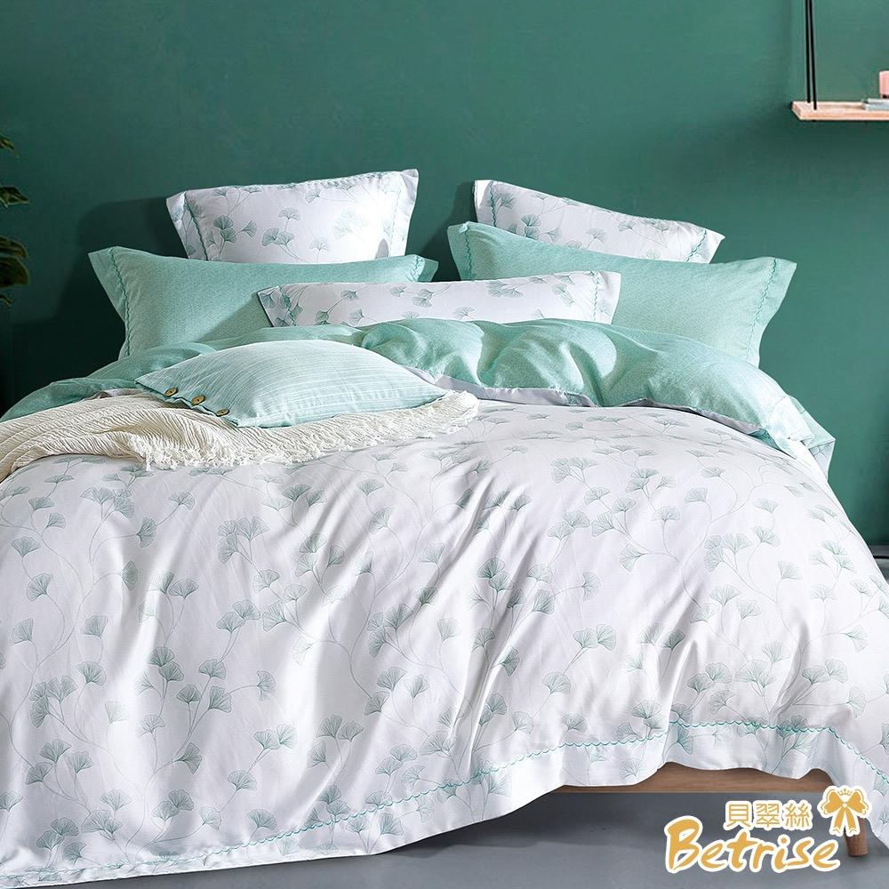 (贈植物精油防蚊扣)Betrise100%奧地利天絲鋪棉兩用被床包組-單/雙/大均價 (唯綠)
