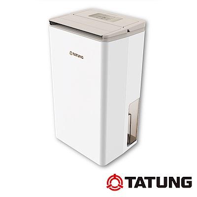 TATUNG大同 8公升節能除濕機(TDH-168MB-NW)