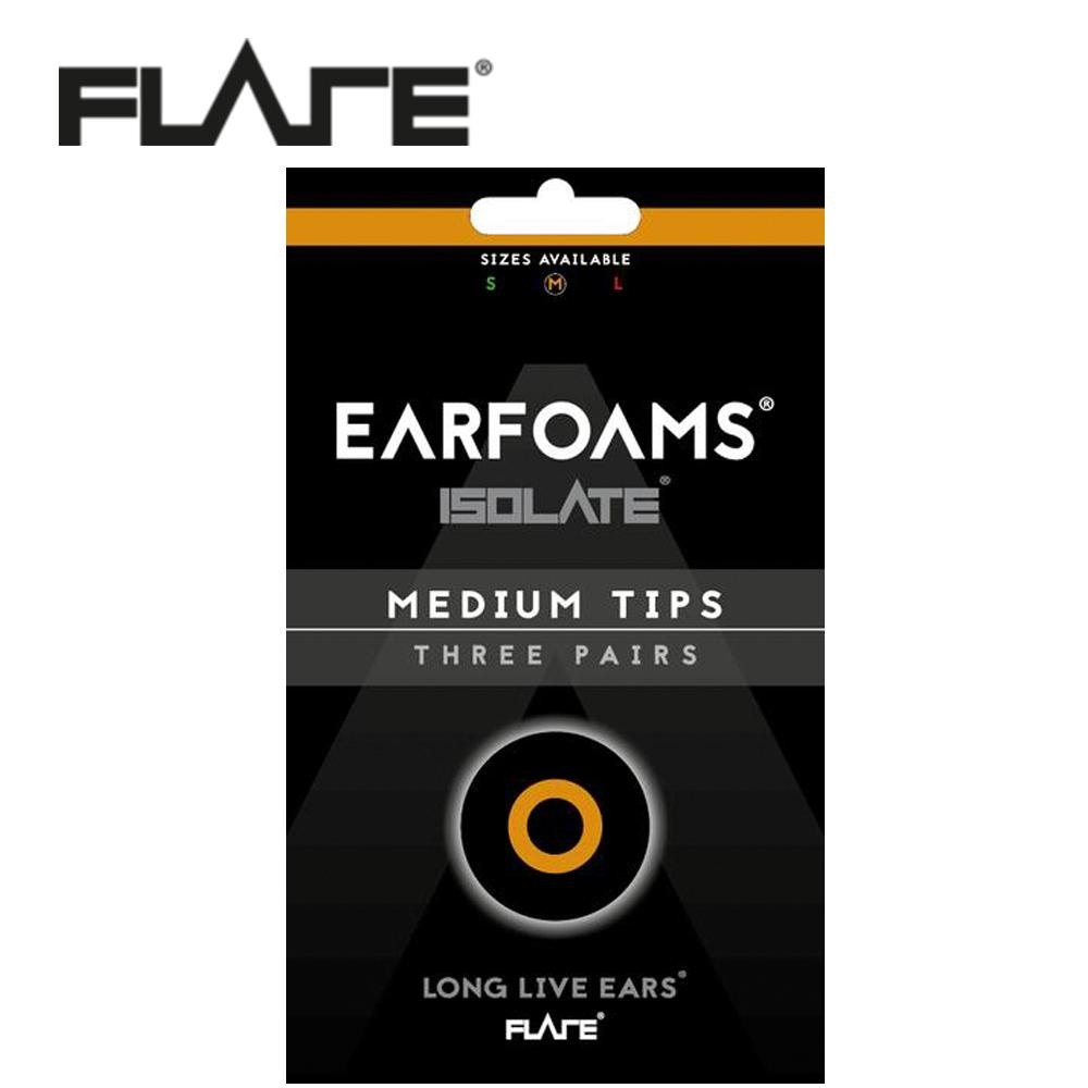 Flare EFS-ISL-MED 替換記憶耳塞 尺寸中