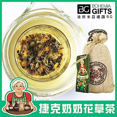 波西米亞禮讚捷克奶奶花草茶-幫助消化 70g