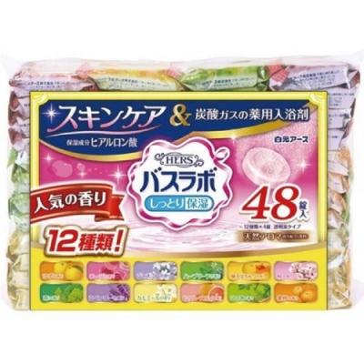 日本 白元 HERS人氣碳酸湯 泡湯入浴粉 12種類 48包入