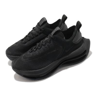 Nike 休閒鞋 Zoom Double Stacked 女鞋 雙層氣墊 舒適 避震 增高 球鞋 穿搭 全黑 CV8474002