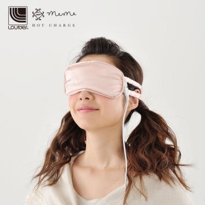 Lourdes充電式貓咪溫熱眼罩(粉紅色)