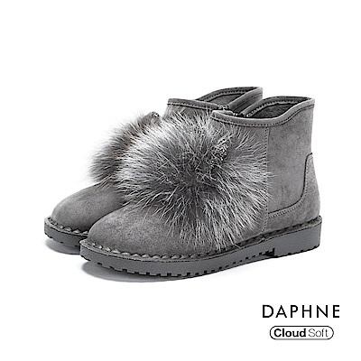 達芙妮DAPHNE 短靴-素色綴毛球雲軟圓頭厚底短靴-灰