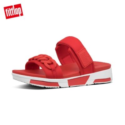FitFlop HEDA CHAIN SLIDES運動風雙帶涼鞋 紅色