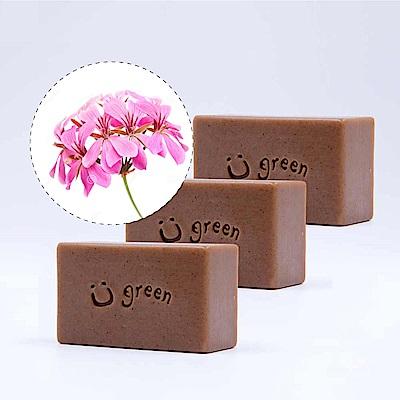 綠優園-天然植萃手工皂潤膚皂-冰花天竺葵三入裝