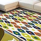 范登伯格 - 布魯克 進口地毯 - 熱情 (160 x 235cm)