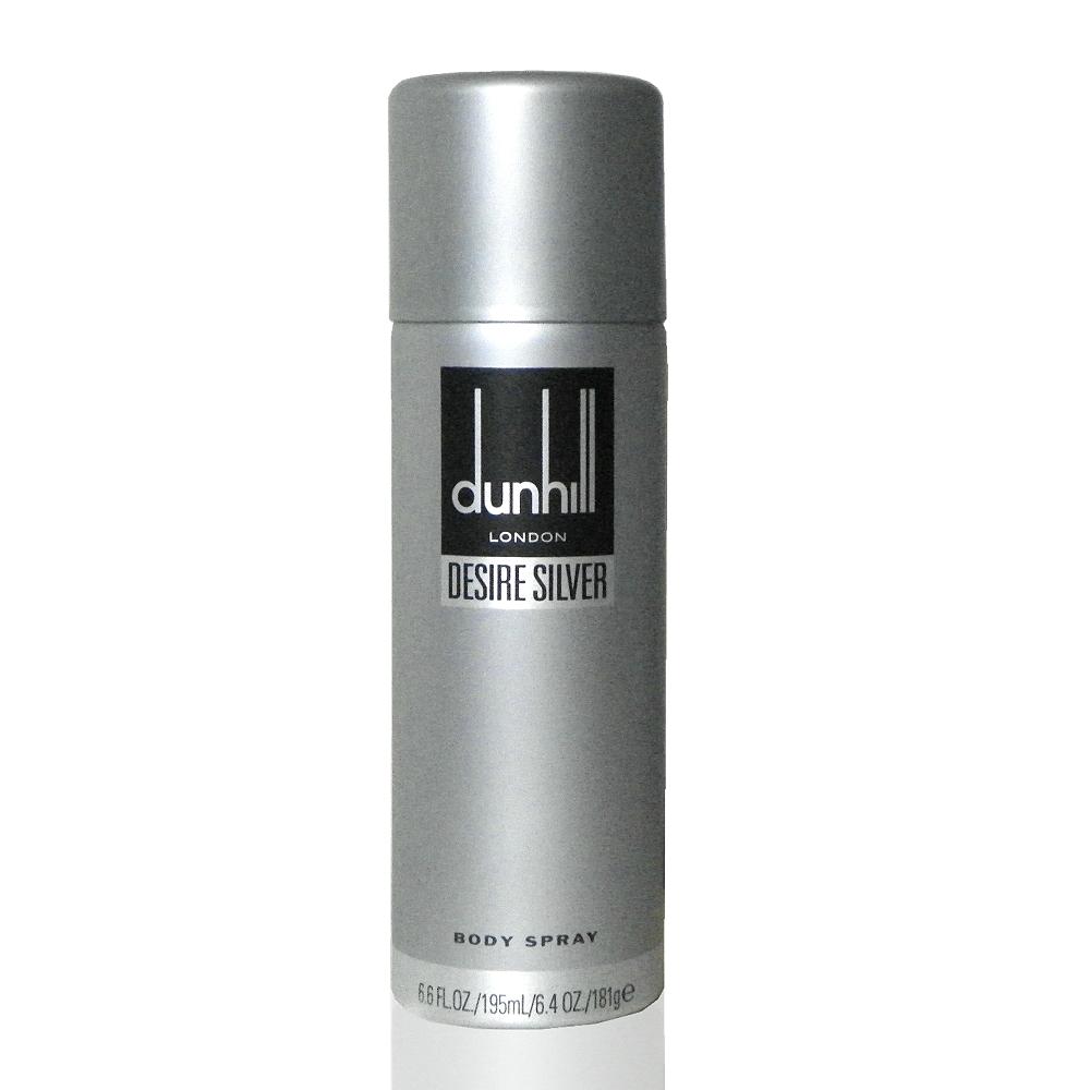 Dunhill Desire Silver 銀光體香噴霧195ml 無外盒包裝