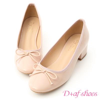 D+AF 優雅焦點.漆皮低跟芭蕾娃娃鞋*粉