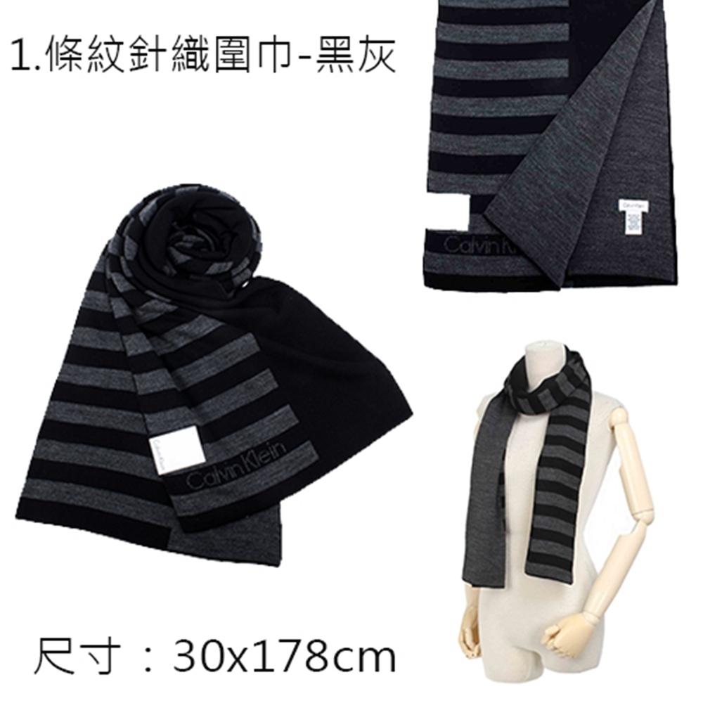 [時時樂限定]Calvin Klein經典LOGO保暖圍巾(3款)