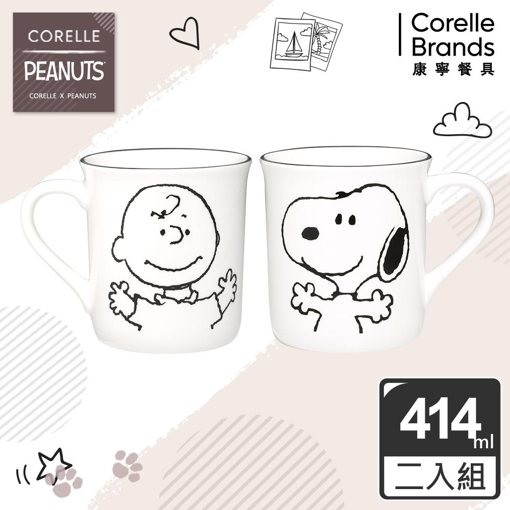 二入組【美國康寧 CORELLE】SNOOPY 復刻黑白馬克杯414ml