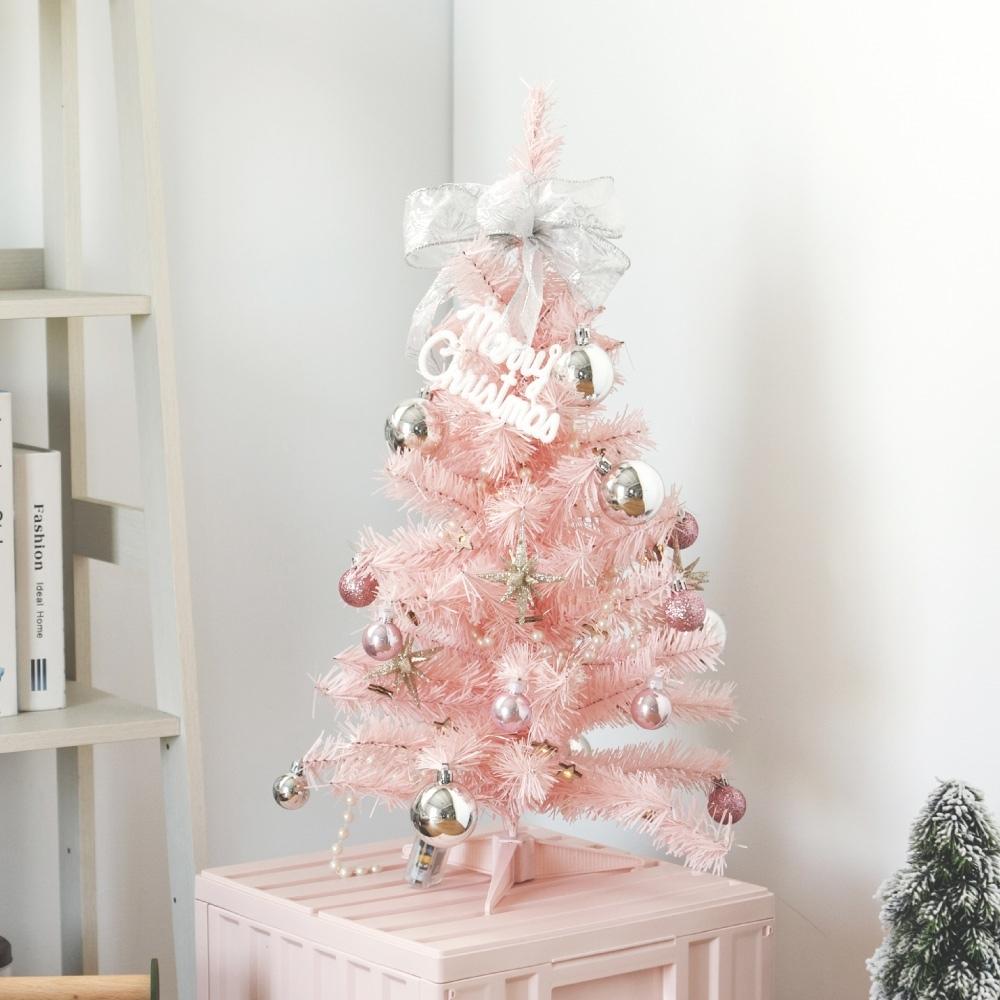 完美主義 粉紅聖誕樹/桌上型/交換禮物/耶誕裝飾品/聖誕節/2呎(小)