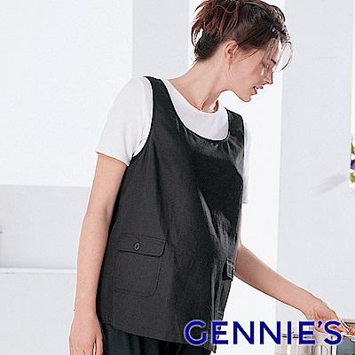 Gennies奇妮-防電磁波衣-雅緻背心款-淺卡其(GQ32)