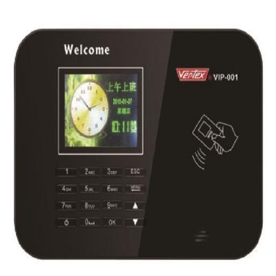 Vertex世尚 VIP-001 智慧型感應式考勤機 感應/密碼二合一