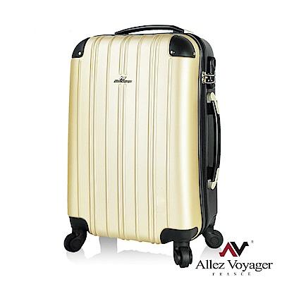 法國奧莉薇閣 28吋行李箱 ABS霧面防刮旅行箱 箱見歡-絢彩系列(金黑)