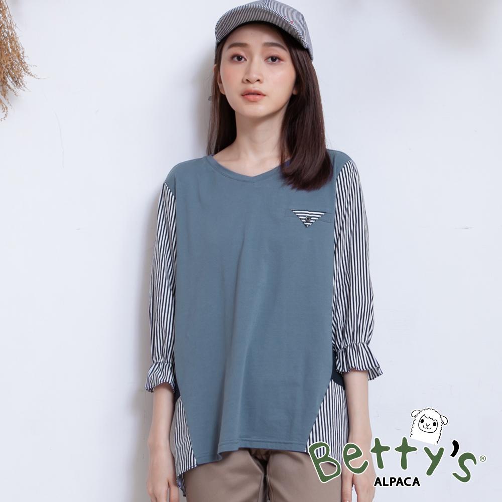 betty's貝蒂思 優雅條紋荷葉袖上衣(深藍) @ Y!購物