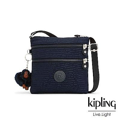 Kipling 文青靛藍紋路收納多夾層側背包-ALVAR S