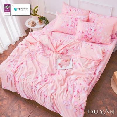 DUYAN竹漾-3M吸濕排汗奧地利天絲-單人床包被套三件組-布拉加盛宴
