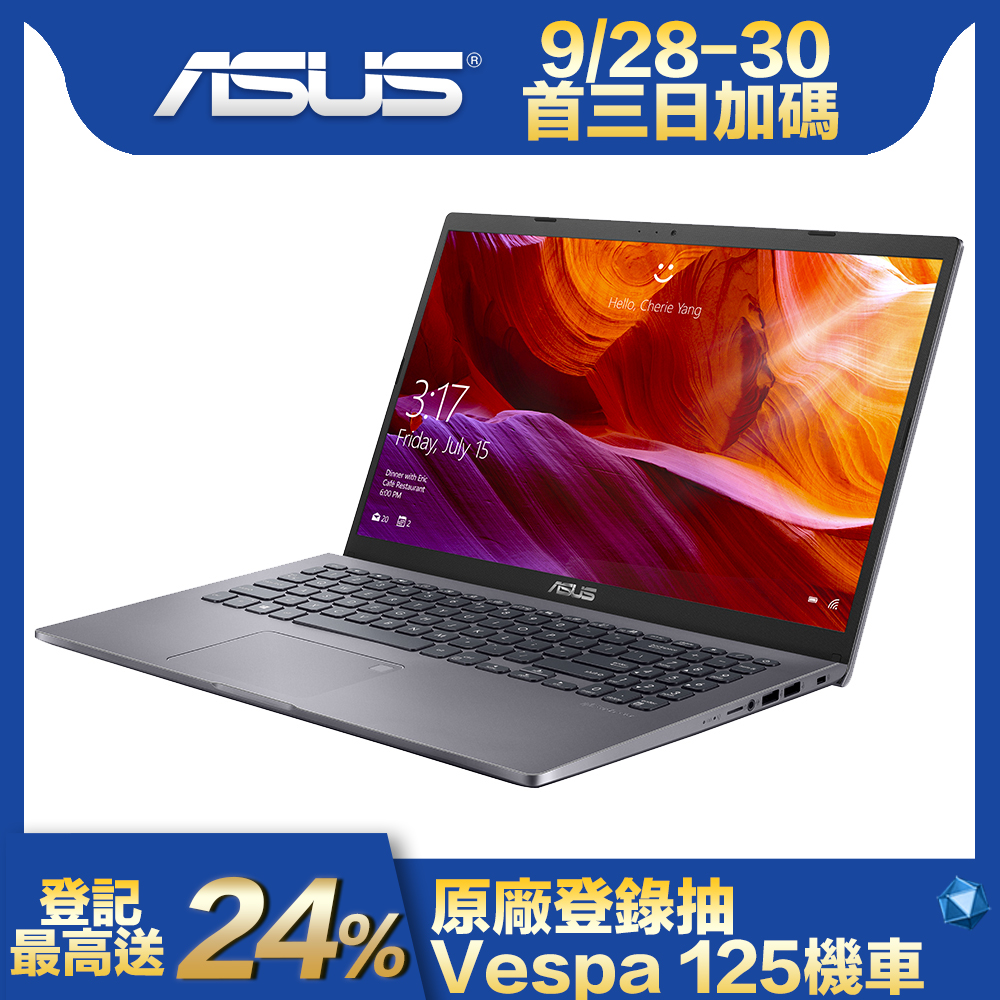 ASUS X509JB 15吋筆電 (i5-1035G1/MX110/4G/1TB HDD+256G SSD/LapTop/灰)