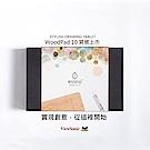 ViewSonic 優派 WoodPad Palette 10吋 竹質繪圖板 PF1030