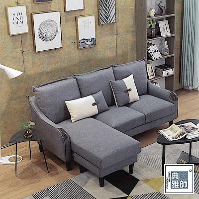 典雅大師-比莎亞L型沙發-二色