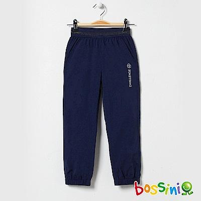bossini男童-運動束口長褲藏藍色