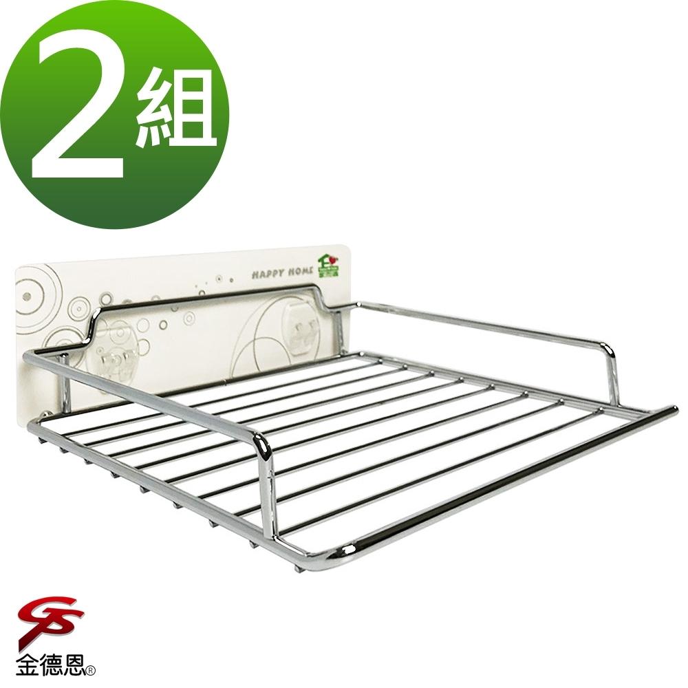 金德恩 台灣製造 2組免施工平板衛生紙放置架強力無痕膠
