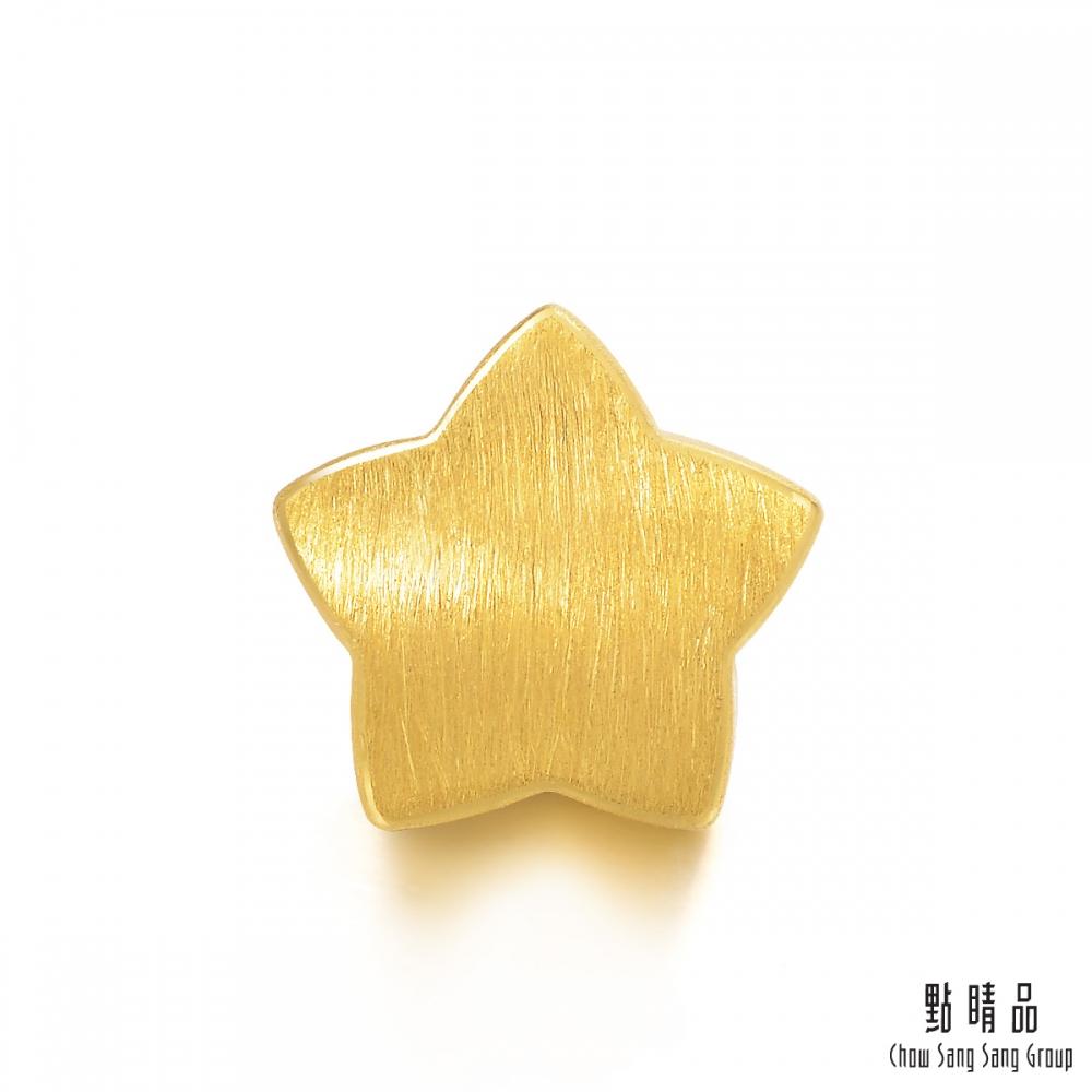 點睛品 Charme 許願星星 黃金串珠