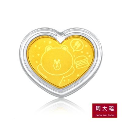 周大福 LINE FRIENDS系列 愛吃熊大Brown黃金金章/金幣(心形)