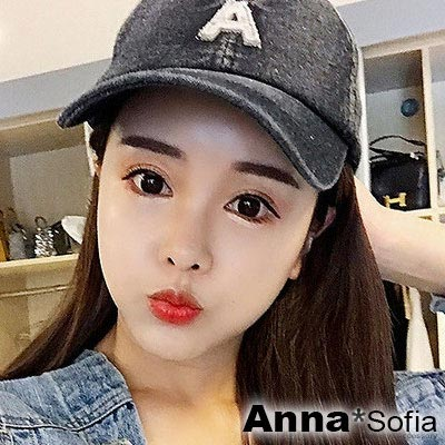 AnnaSofia 韓流A字暈染丹寧 棒球帽嘻哈帽街舞帽(黑系)