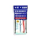 芊柔清除腸病毒濕紙巾(1包10抽+3個口罩)x30組