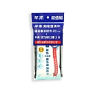 芊柔清除腸病毒濕紙巾(1包10抽+3個口罩)x50組