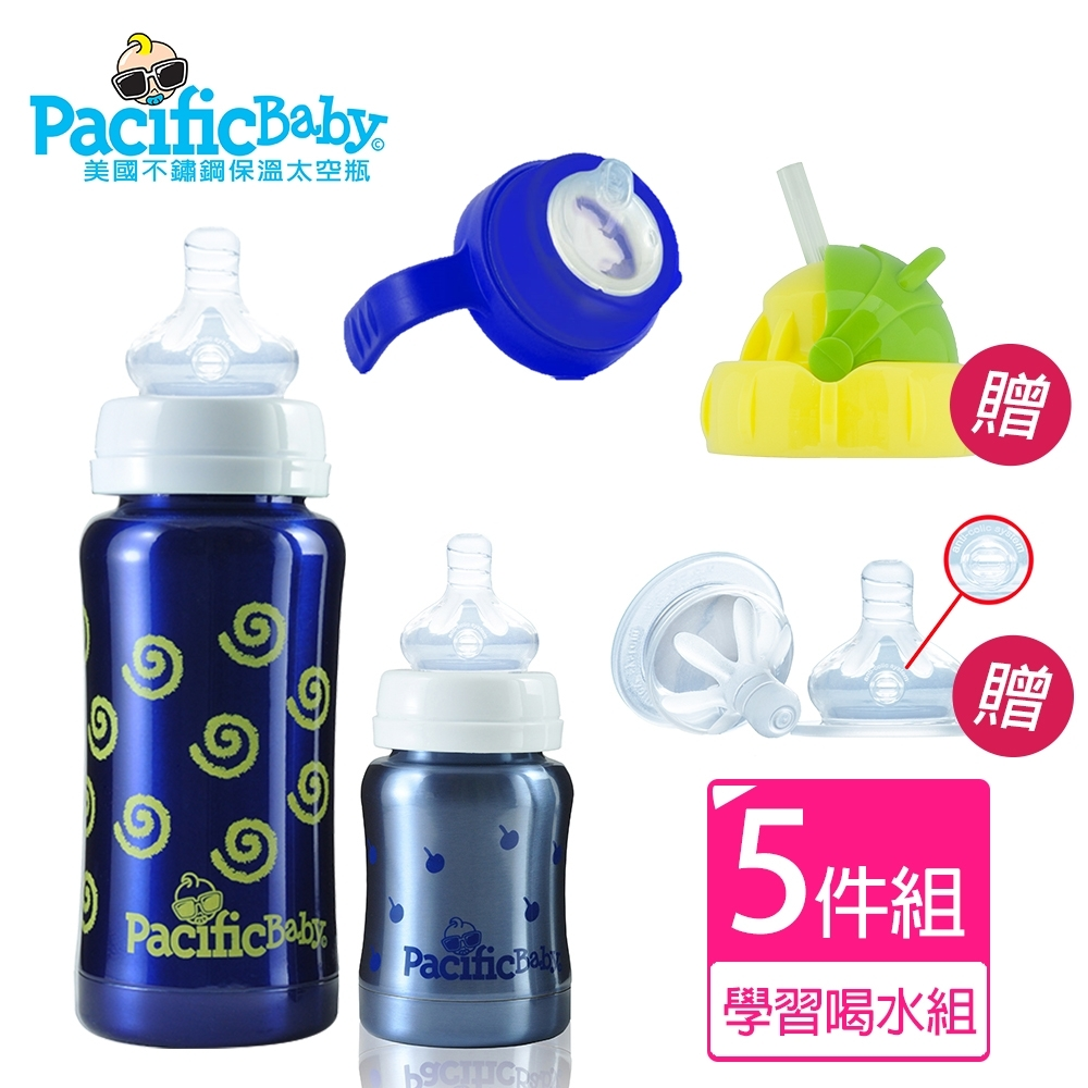 [Pacific Baby]二入學習喝水組(多款可選) product image 1