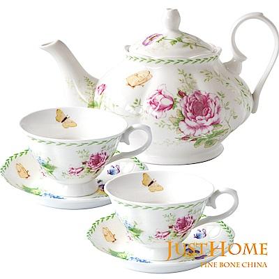 Just Home 幸福莊園新骨瓷午茶組(咖啡杯x2+壺x1)