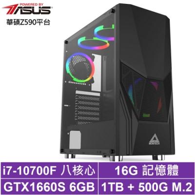 華碩Z590平台[岩龍弓神]i7八核GTX1660S獨顯電玩機